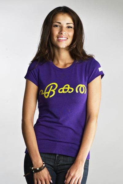 t-shirt bamboo Kovalum t-shirt