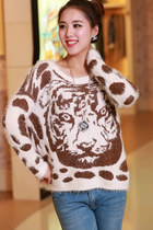 Tiger Pattern Leopard Fluffy Mohair Sweater