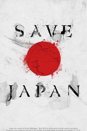 red Save Japan bracelet